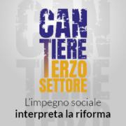 banner_cantiereterzosettore
